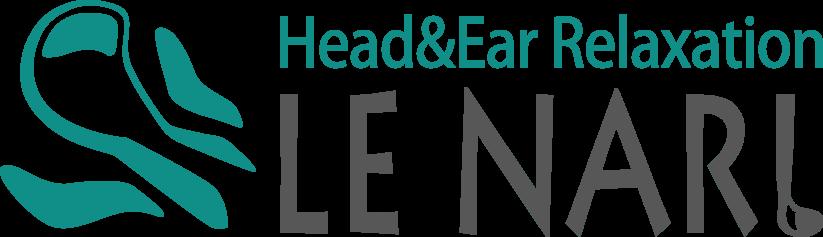 名古屋のヘッドマッサージ・イヤーエステ専門店Head&Ear Relaxation LE NARL